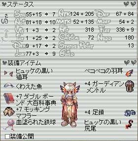 2011032804_2